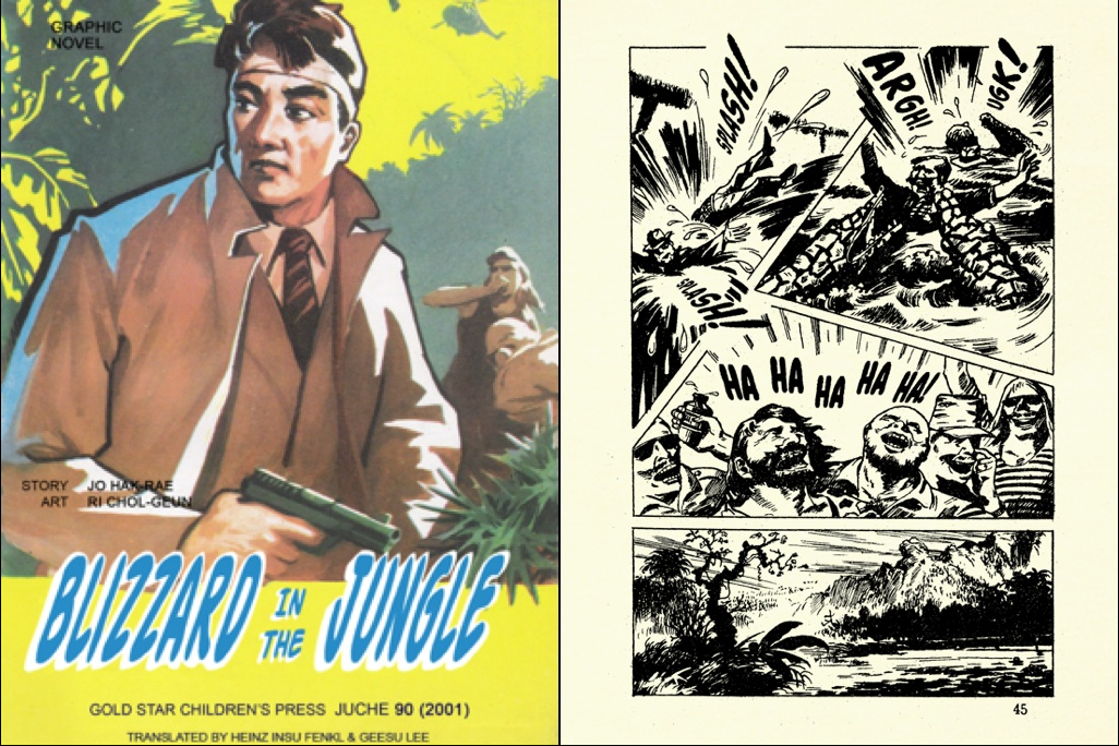 A North Korean comic book, showing