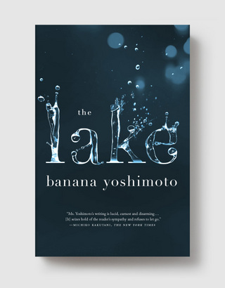 Banana Yoshimoto shortlisted for the 2012 Man Asian Literary Prize