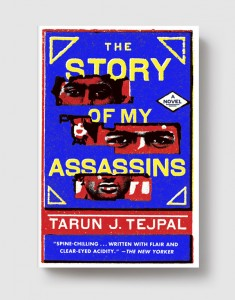 The Story of My Assassins PB