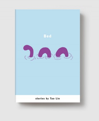 It's Short Story Month, here's some Tao Lin