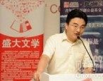 Founder of Chinese literature site arrested