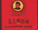 The Little Red Book will be republished in China