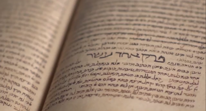 Maimonides's 12th-century commentary on the Mishnah is one of many texts being scanned for a digitization project by the Vatican and Oxford University.