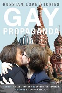 Gay Propaganda
