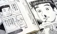 Censoring nosebleeds in a post-Fukushima manga