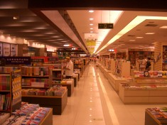 Pictured: a Chinese bookstore. Not pictured: a fax machine. Image via Wikipedia.