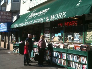 Green Apple Books does not ban books published by Amazon.