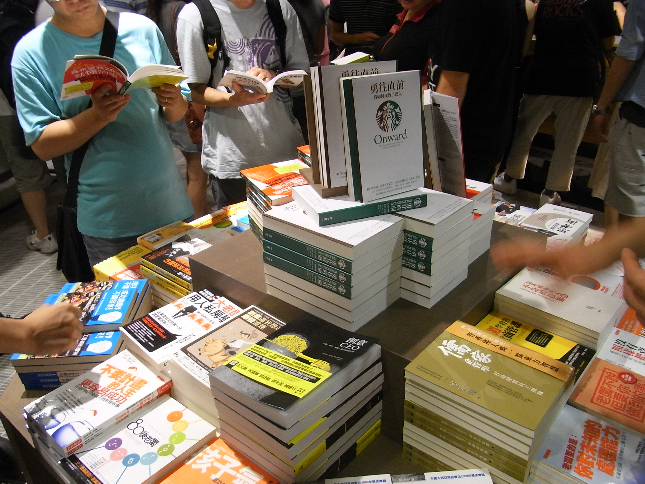 """Is a Chinese book giant """"indirectly murdering the whole publishing industry""""?"""