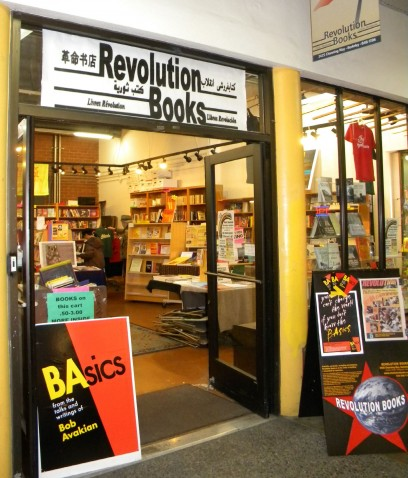 Revolution Books in Berkeley is looking for donations to help them relocate. © Revolution Books / via Facebook